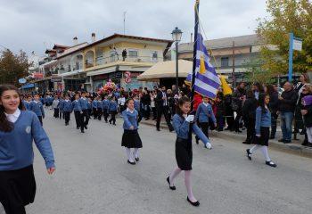 παρέλαση 28η